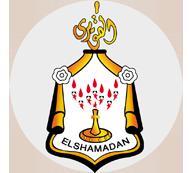 El shamadan